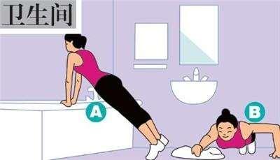 家具秒变健身器,宅在家里也能瘦