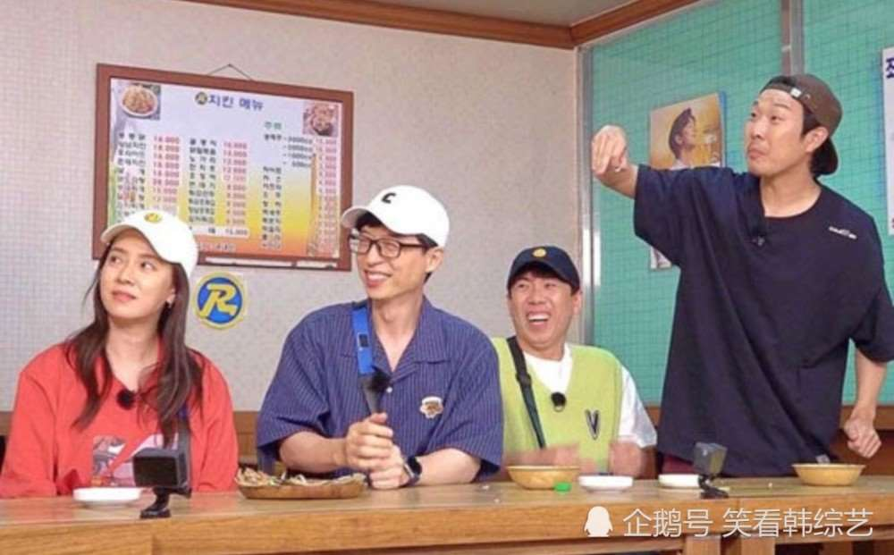 "《RM》成员们展开激烈的""脱口秀"",全昭旻坦白""最近有心动的人""_明星新闻"