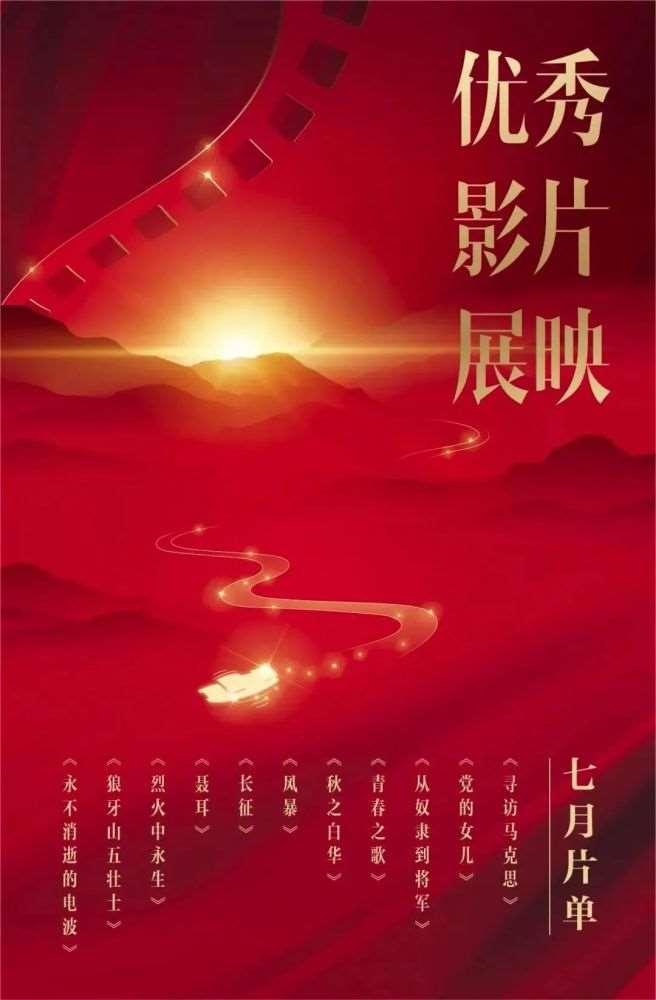 文娱动态|《假日暖洋洋2》开机,《中国医生》发布终极预告…_明星新闻