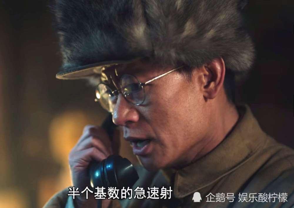 《大决战》演员亮点:于和伟的犹豫,王劲松的惆怅,刘涛的干练_明星新闻