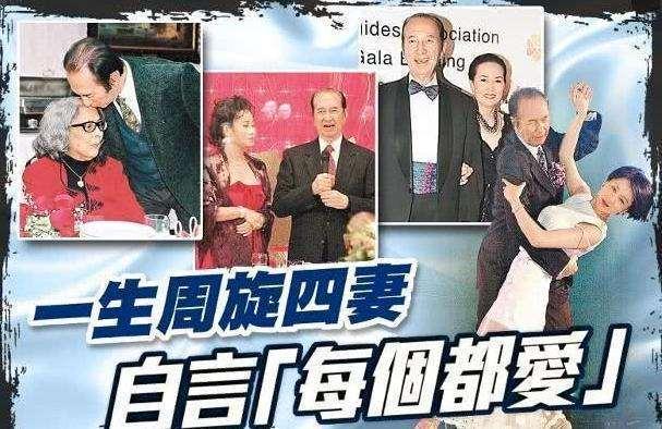 赌王的四太梁安琪年轻时的照片,看得叫人心动,这才叫倾国倾城_明星新闻