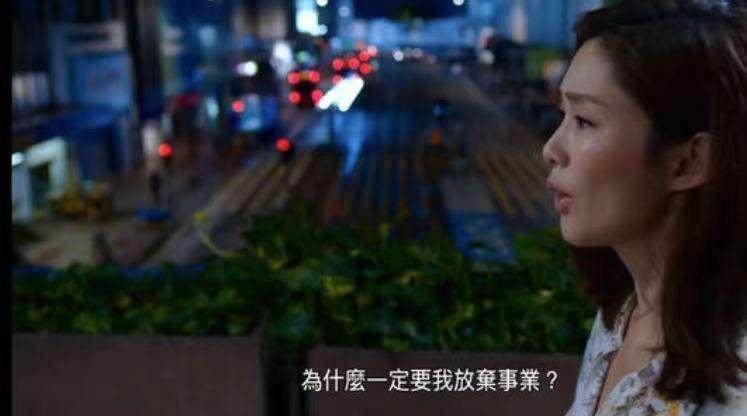 商天娥六年后复出因为当红视帝,与老公恩爱多年至今无子女_明星新闻