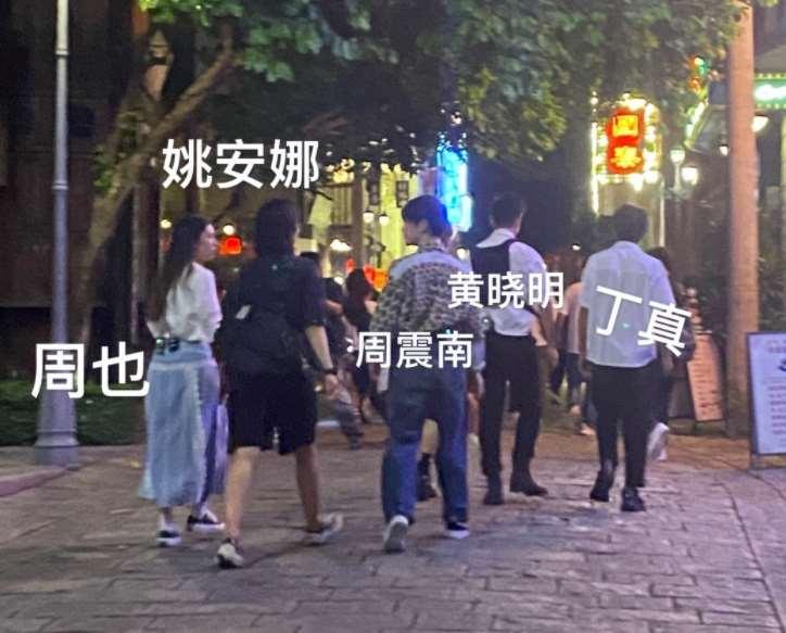 网友巧遇中餐厅5合伙人,无美颜滤镜,肉嘟嘟的姚安娜有福气相_明星新闻