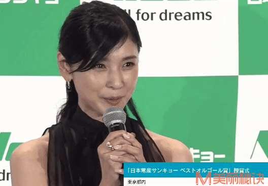 日本60岁女星保养如少女,竟被一个细节暴露违和感!|日本整形整容