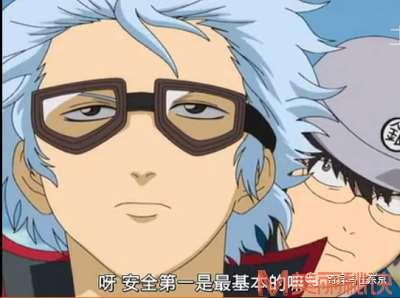 """可以吃的""""干细胞项目""""来了!它是末代皇帝念念不忘的""""救命药""""!丨日本整容整形"""