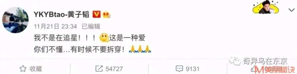 男明星示爱?韩国国民甜妹IU为啥如此招人疼?丨日本整容整形