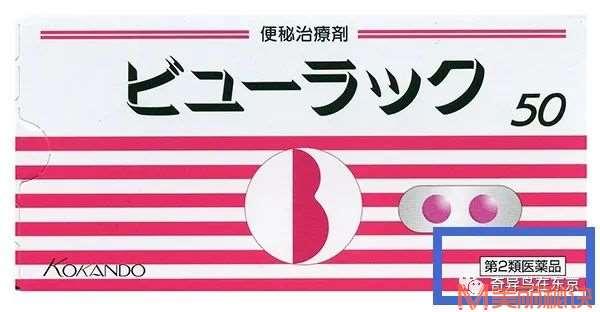 快乐减肥!既享口福还不变胖这种美事儿到底有没有?丨日本整容整形