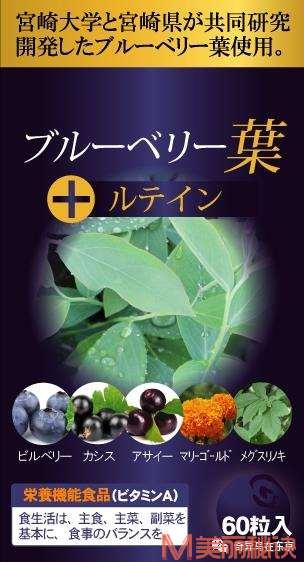 自由基、紫外线也会伤害眼睛!快来跟哥一起学护眼知识吧!丨日本整容整形