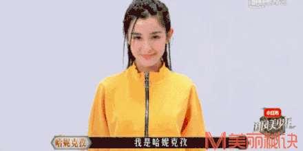 问:哈尼克孜为什么是少女脸?  日本整容整形