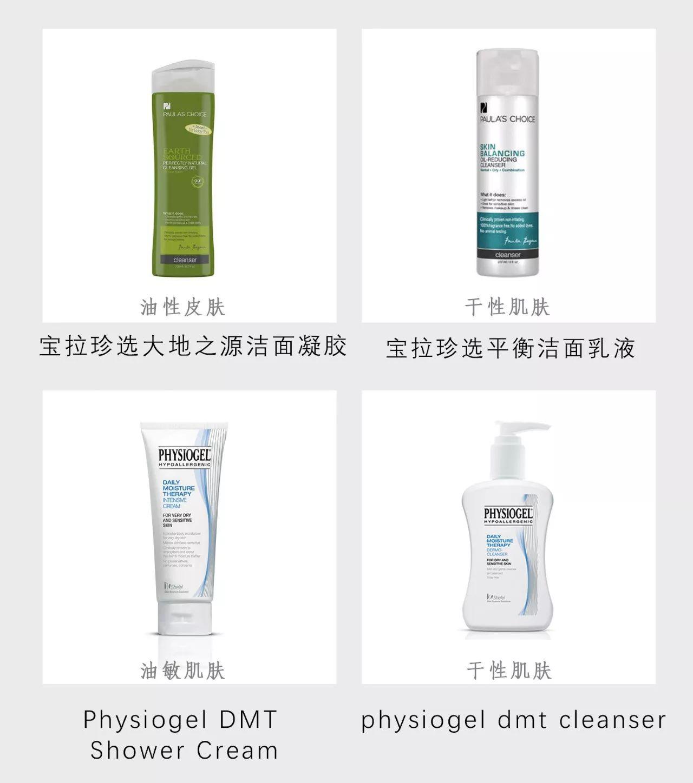 脸部护肤品正确使用顺序_护肤时哪个步骤用提拉法