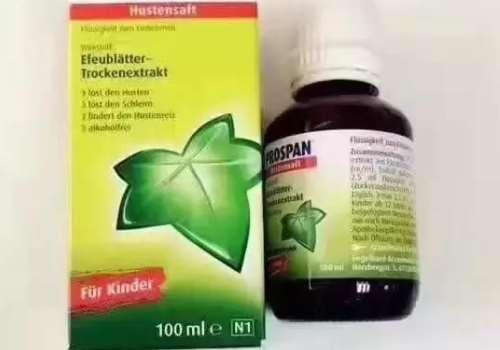小绿叶止咳糖浆价格多少钱 小绿叶止咳糖浆保质期是多久